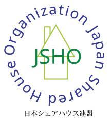 日本シェアハウス連盟