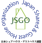JSGO~WJB~ Japan Shared & Guest House Organization Western Japan Branch