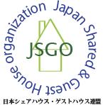 JSGO~WJB~ Japan Shared & Guest House Organization Western Japan Branch