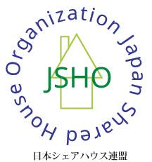 日本シェアハウス連盟 | JSGO~WJB~ Japan Shared & Guest House Organization Western Japan Branch